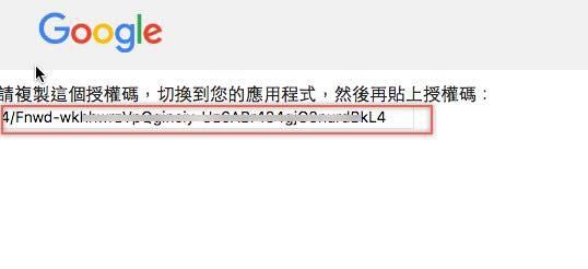 查詢寶貝cp iv2.jpg