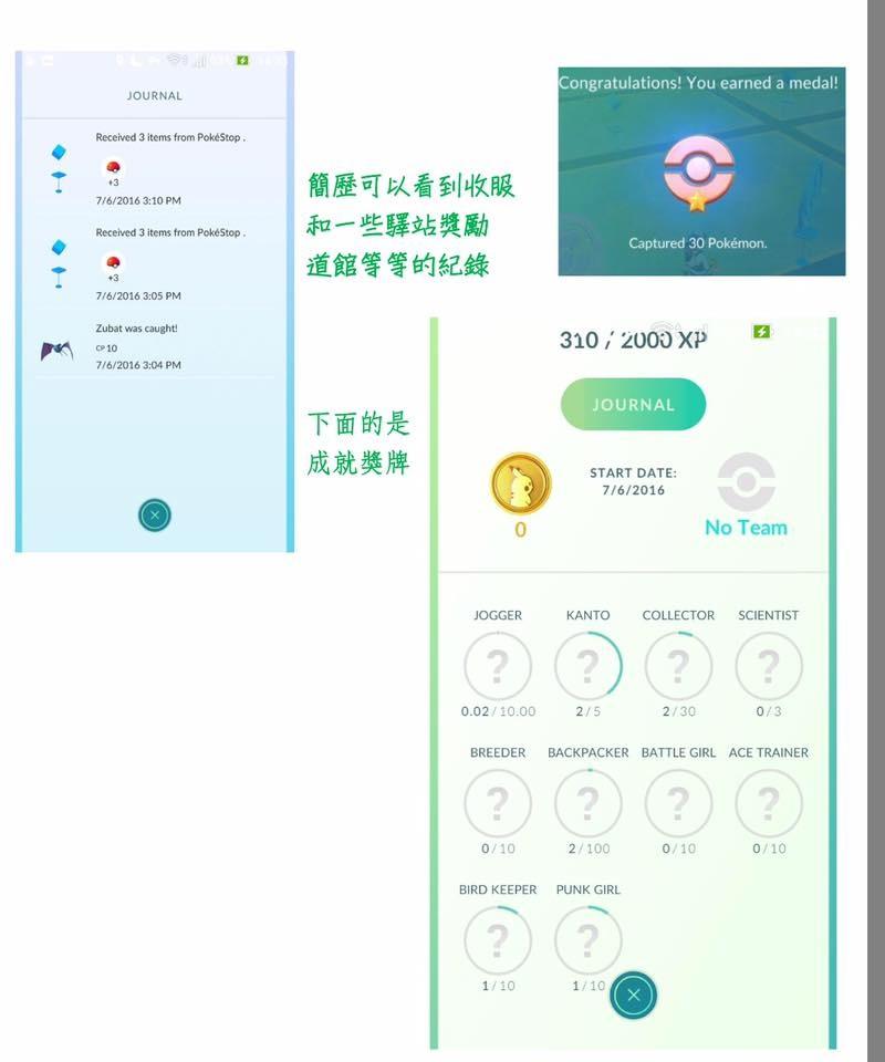 個人資料中文1.jpg