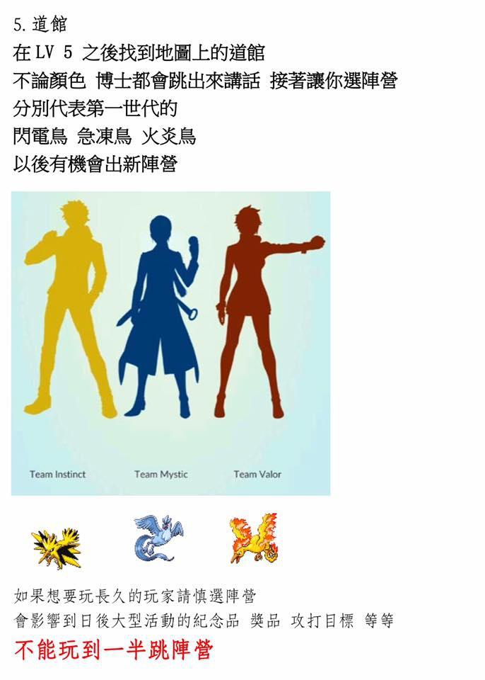 個人資料中文4.jpg
