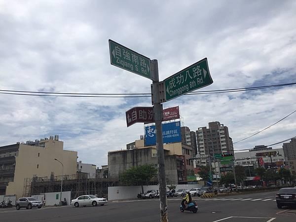 竹東排骨酥麵_28.jpg