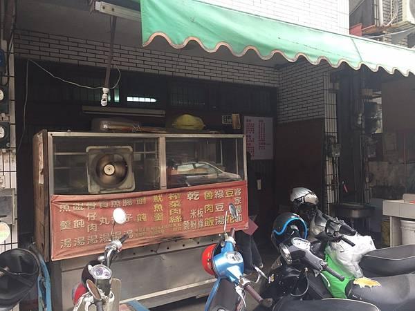新竹科學園區附近的隱藏美食在地人最愛去的小吃店必推他的魷魚羹麵一碗大碗的只要45元