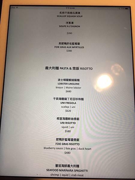 新竹市東區情侶約會餐廳推薦BistroMaverick獨行客餐酒館