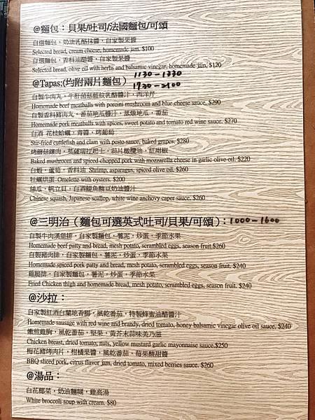 新竹美食下午茶-新竹約會地點