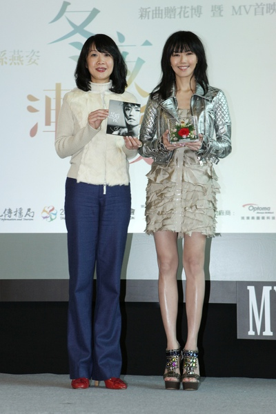 孫燕姿與趙局長互贈專輯與永生花.JPG
