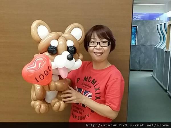 造型氣球柴犬