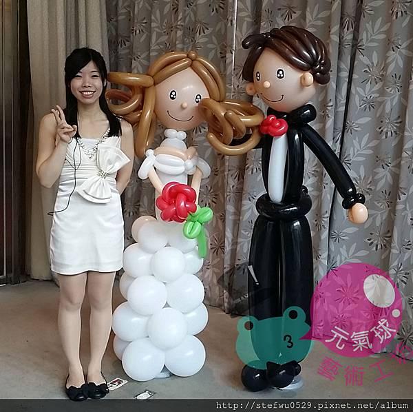 造型氣球新郎新娘