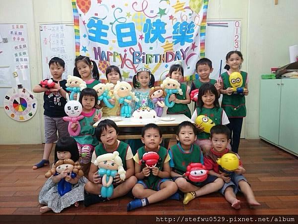 20150729幼兒園生日派對_3428