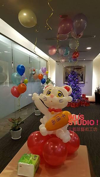 國泰世華銀行慶功宴氣球佈置4