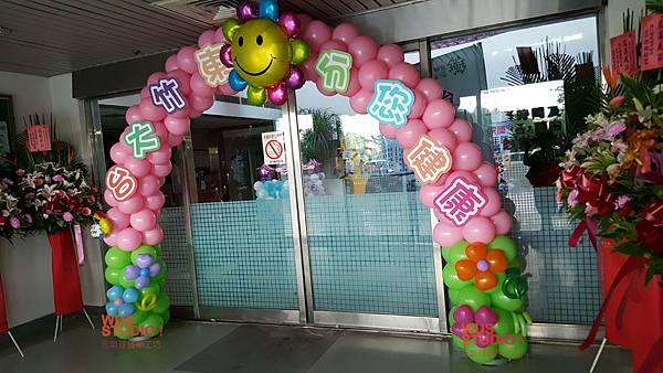 氣球拱門.jpg