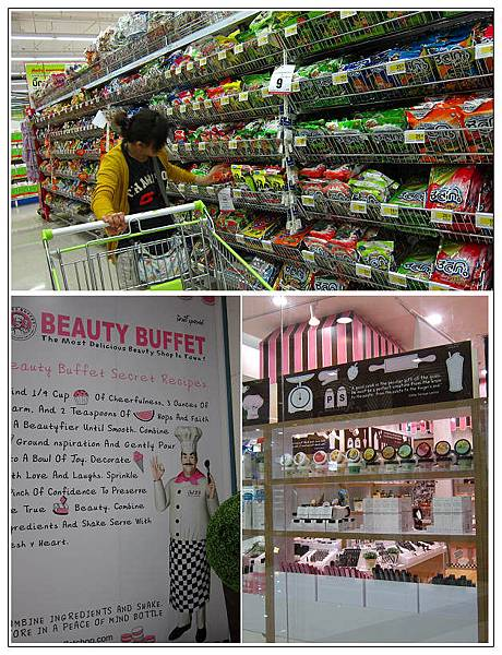 BIG超市美妝.jpg