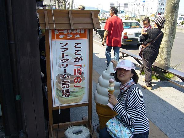 小樽-北一哨子三號館六層口味霜淇淋^_^