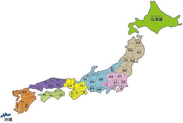 日本地圖-都道府縣