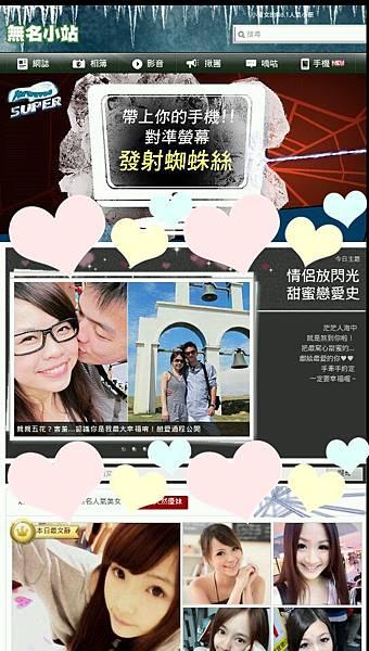 2012-07-03_08-05-20_副本