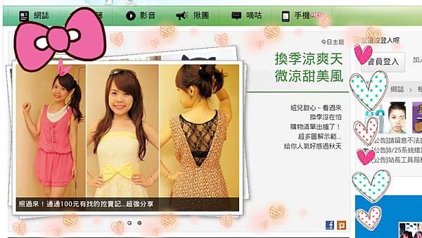 2012-09-12_09-06-42_副本