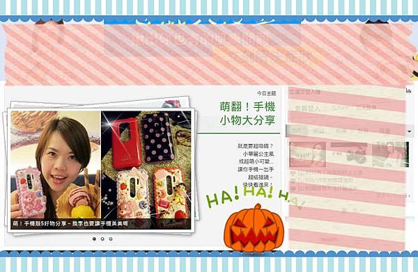 2012-10-01_06-49-57_副本