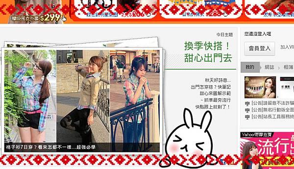 2012-10-08_07-23-39_副本