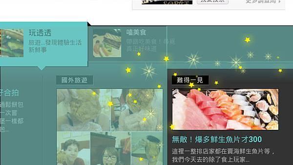 2012-12-10_07-43-34_副本