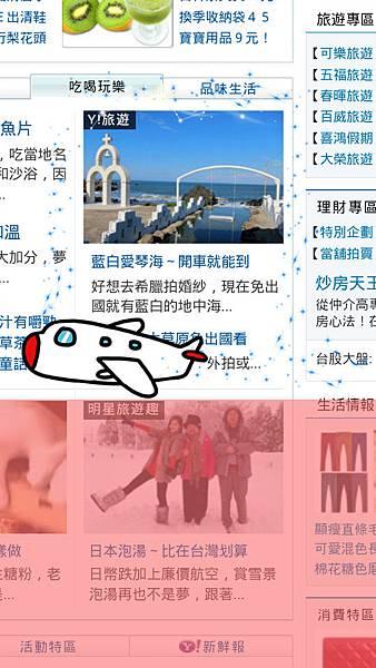 2013-01-17_08-16-44_副本
