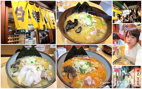 日本拉麵_1