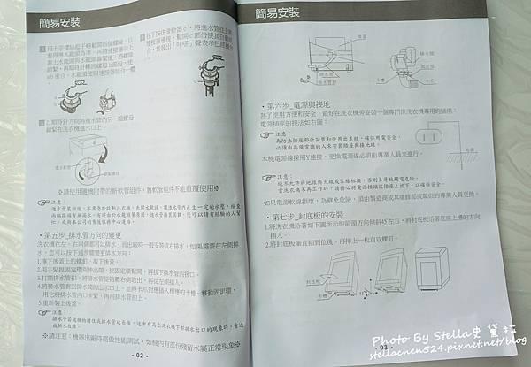 DSC00478.jpg