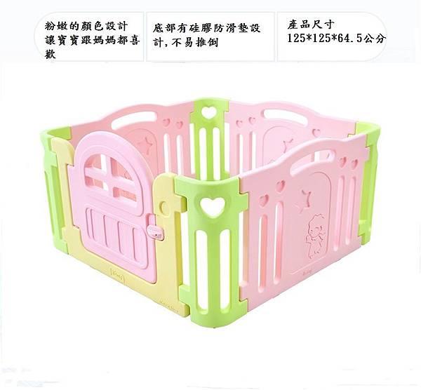 Pink_02.jpg