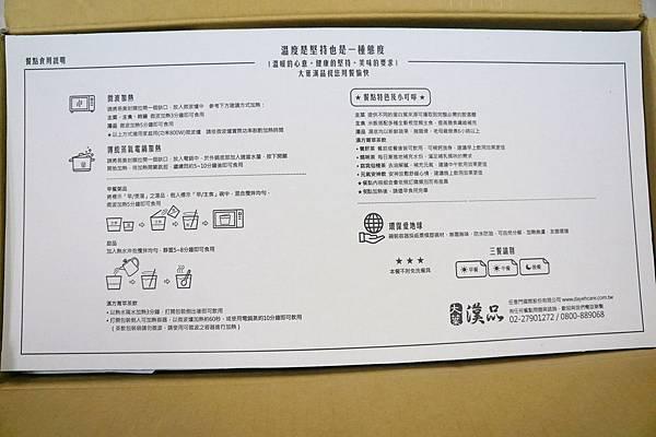 DSC04566.JPG
