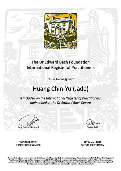 Huang Chin-Yu (Jade)