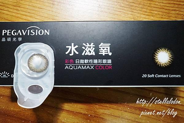 DSC04891-1.JPG