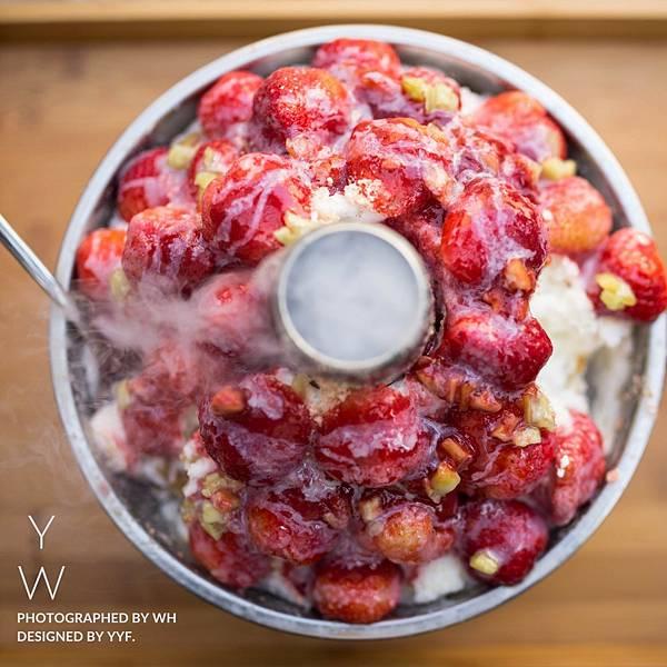 strawberry ice pot