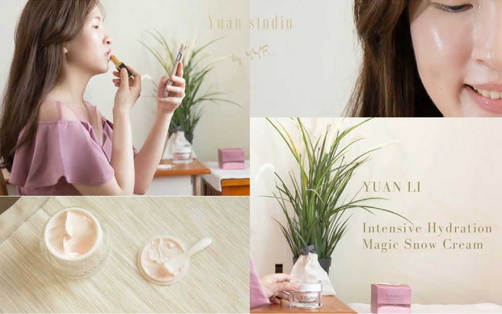 yuanli (5)