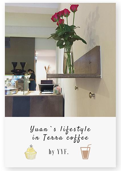 terra coffee (4)