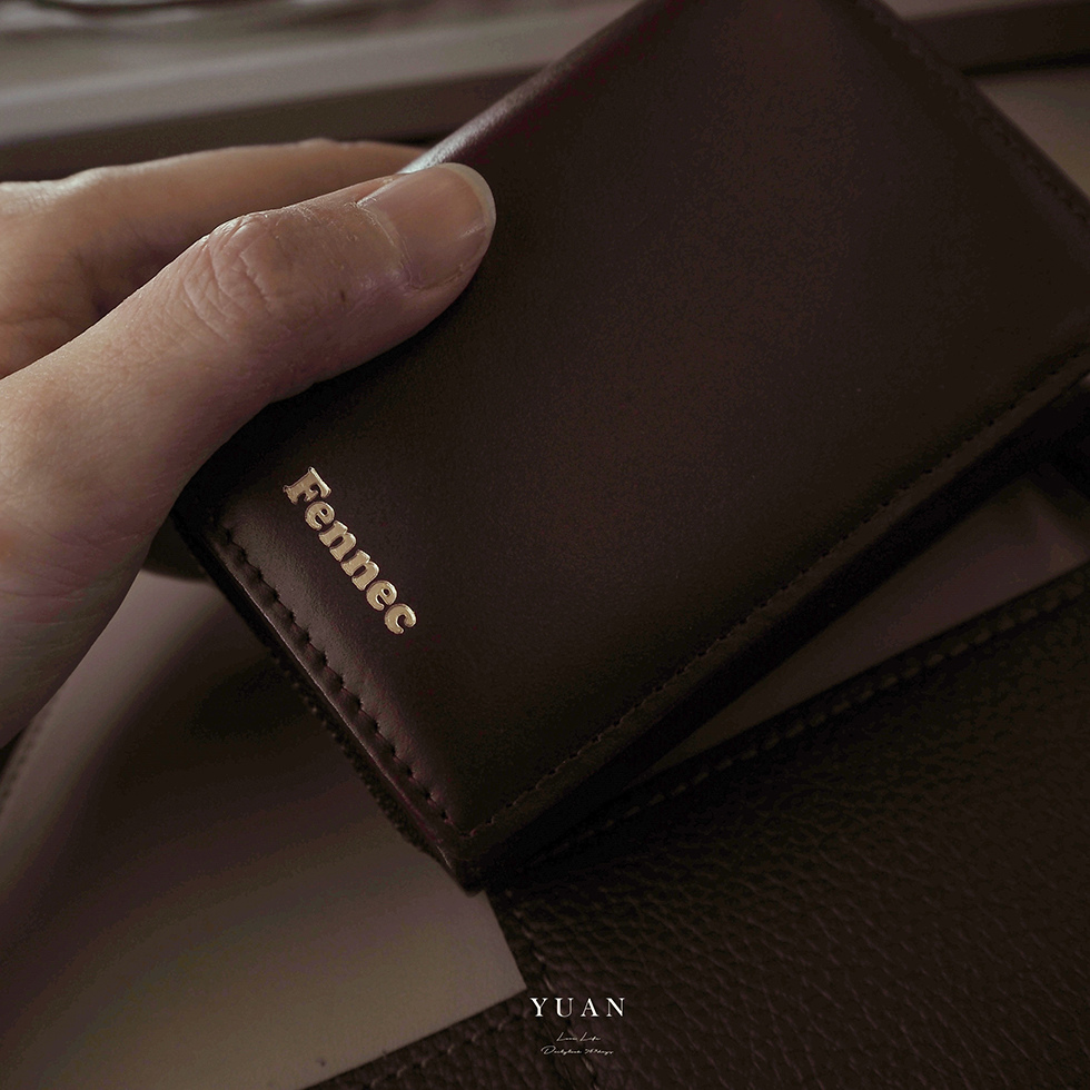 fennec silk wallet-blog.jpg