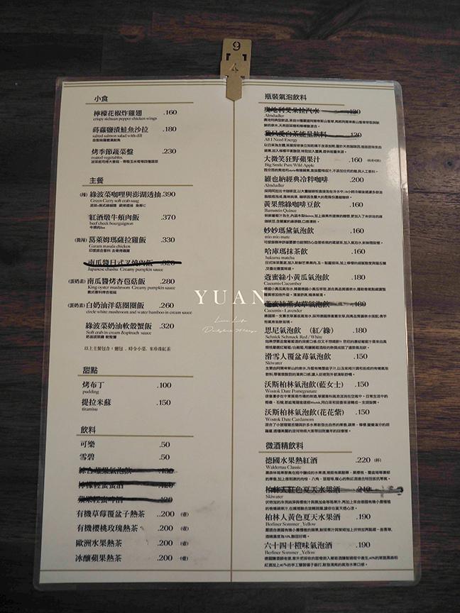 menu-blog-2.jpg