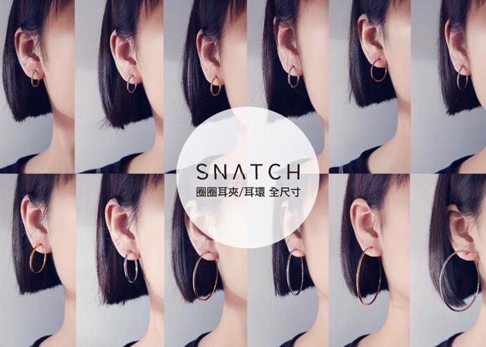 snatch store-cc.jpg