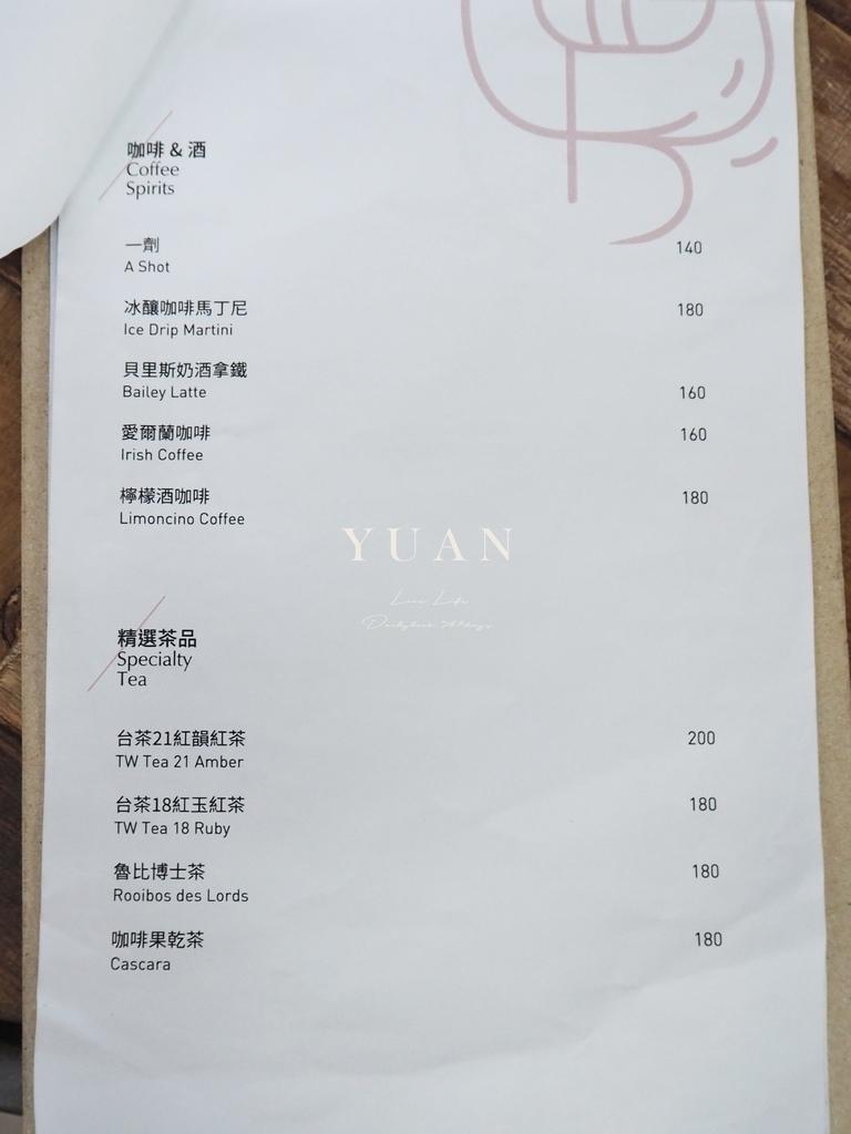 一想一響 menu 6.JPG