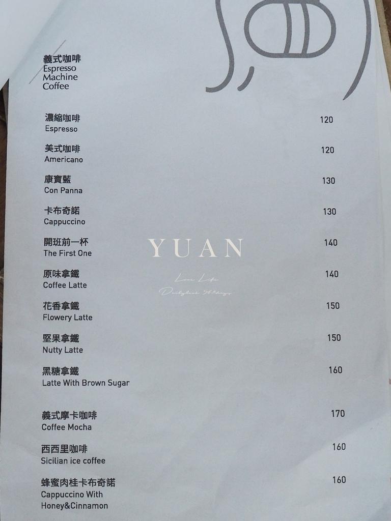 一想一響 menu 4.JPG