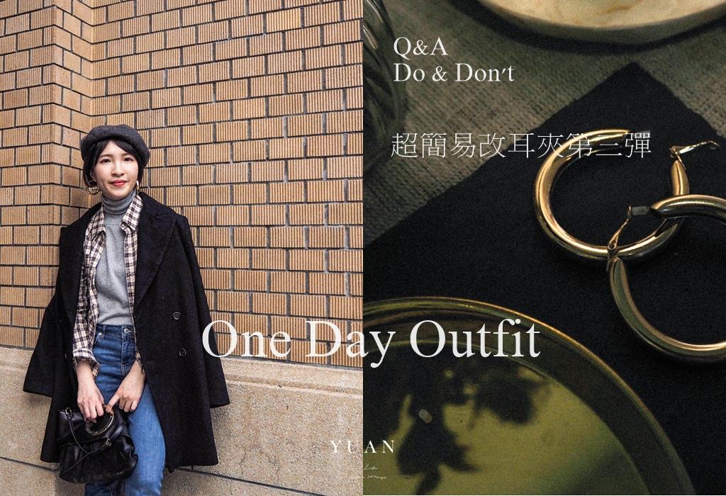 FIRST blog.jpg