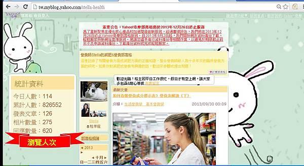 Yahoo Blog