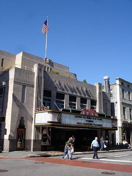 戲院再來一張