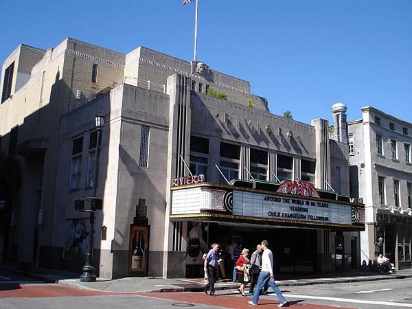 一家電戲院