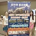 【星富】海外房地展之未來趨勢2