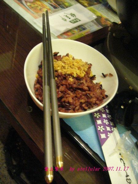 好吃的紫米
