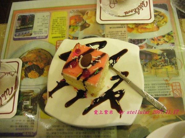 飯後甜點- 草莓蛋糕