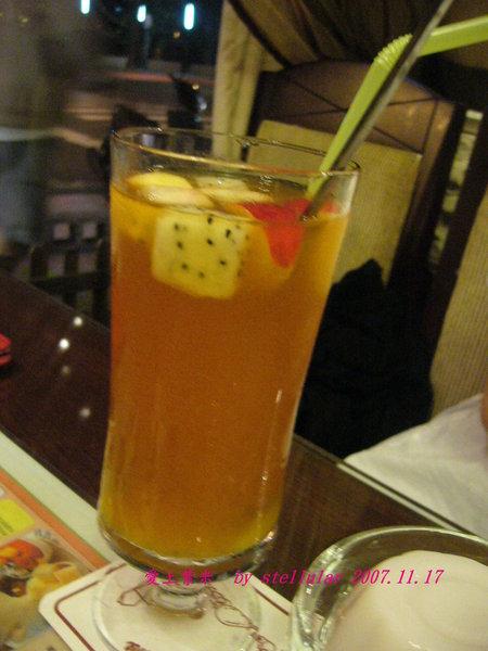 季節水果茶