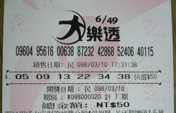 P1050346.jpg