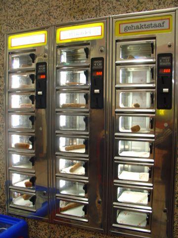 """神奇的東西(熱食販賣機,小胖大叫:荷蘭真是""""先進""""國家!! )"""