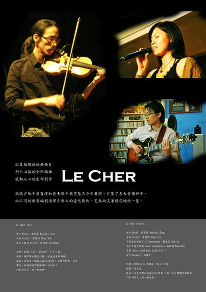 Le Cher Trio