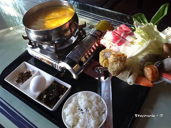Mr.H南瓜鍋