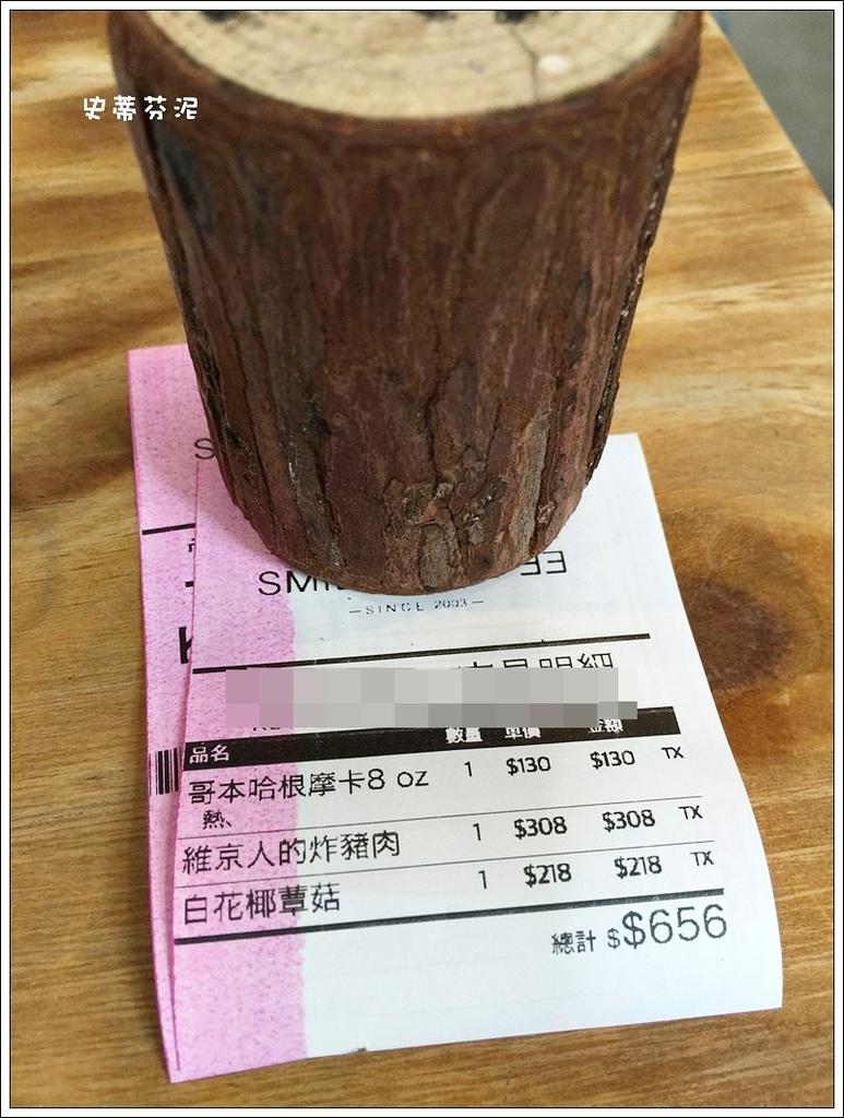 憲賣咖啡 015.jpg