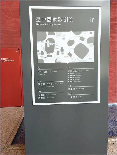 歌劇院 077.jpg